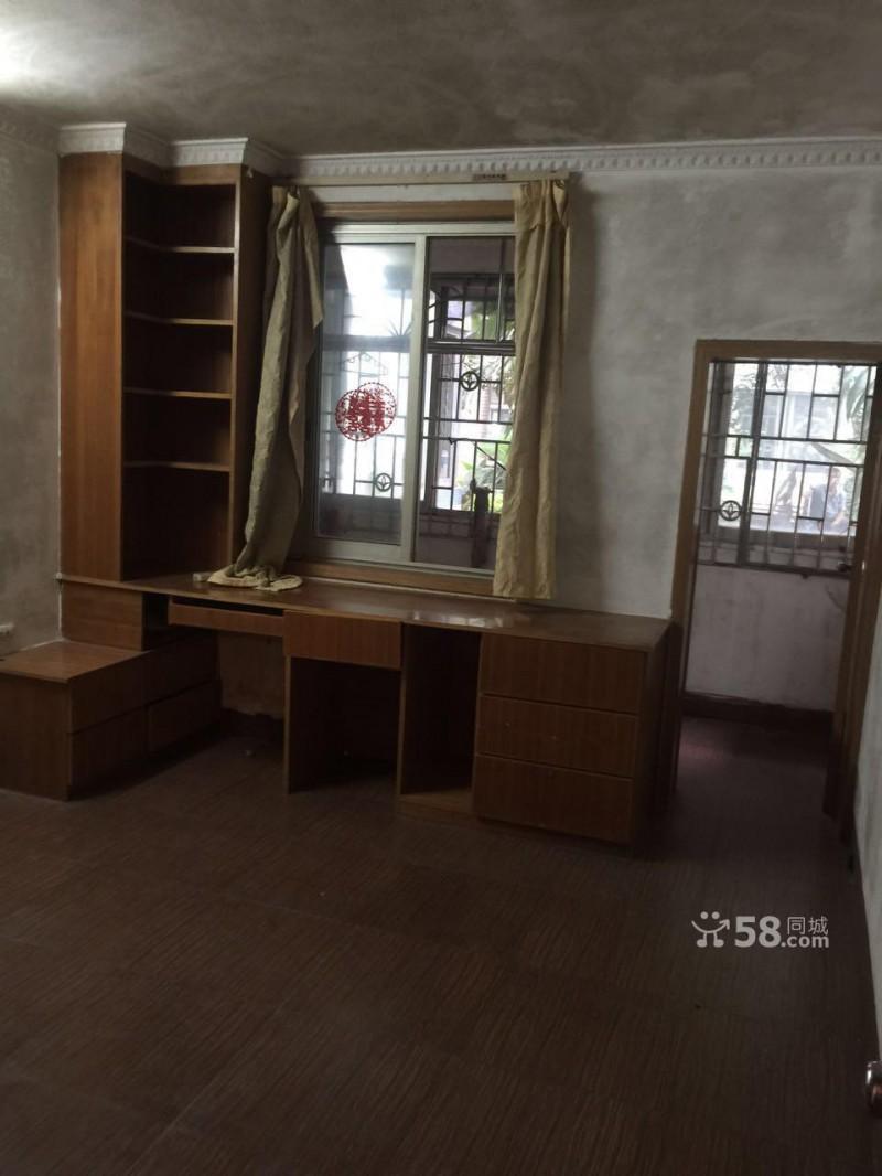 单身男女公寓