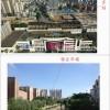 锦业华城136平米仅租1000元