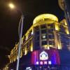 谷埠街国际商城一房一厅出售